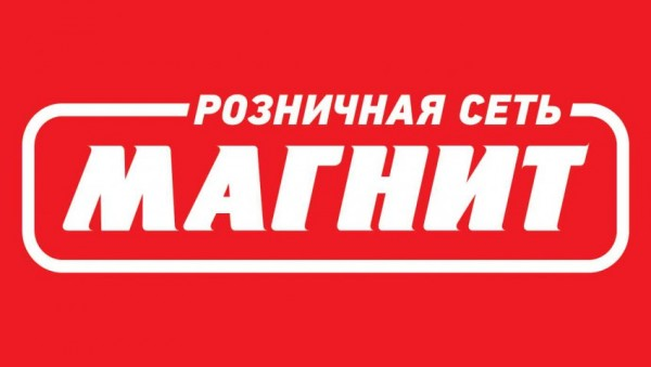 "ЗАО ""Тандер"""