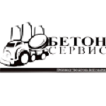 ООО «БетонСервис»