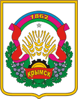Крымск, СОШ №11