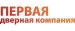 ООО «Первая дверная компания»