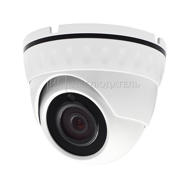 Камера видеонаблюдения Антивандальные Sarmatt, SR-S130F28IRH