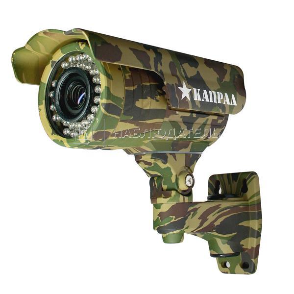 Камера видеонаблюдения Уличные SpezVision, КАПРАЛ С3