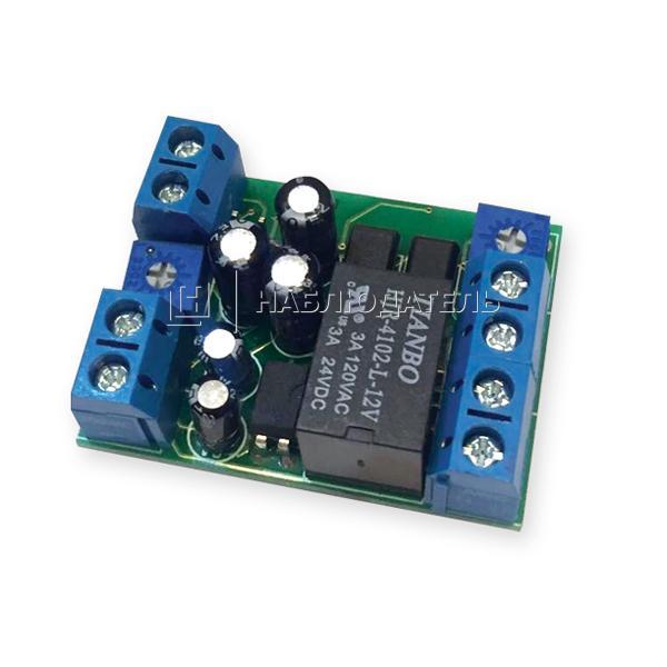 Домофоны Дополнительное оборудование Slinex, VZ-11