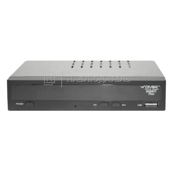 Спутниковое оборудование DVB-T2 приемники Divisat, HOBBIT PLUS