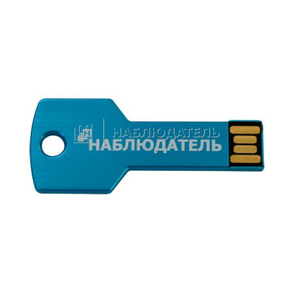 Накопители информации USB - Flash диск накопитель Наблюдатель,