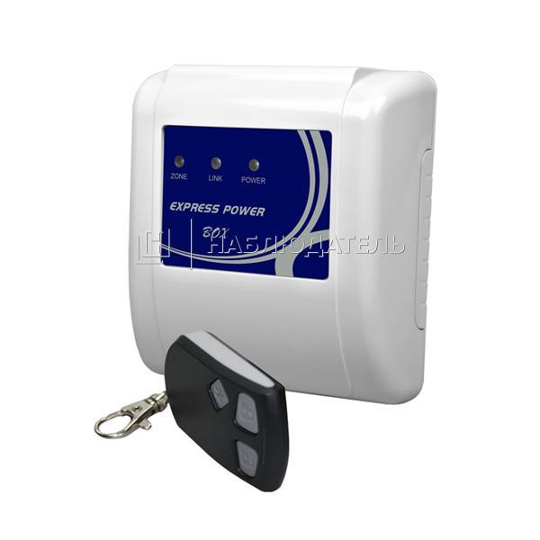 Охранные системы Охранная GSM сигнализация Сибирский Арсенал, Express Power Box
