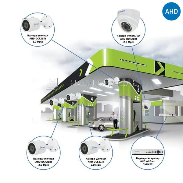 Комплекты Комплект видеонаблюдения AHD Наблюдатель, Комплект камер видеонаблюдения для АЗС на 4 камеры AHD