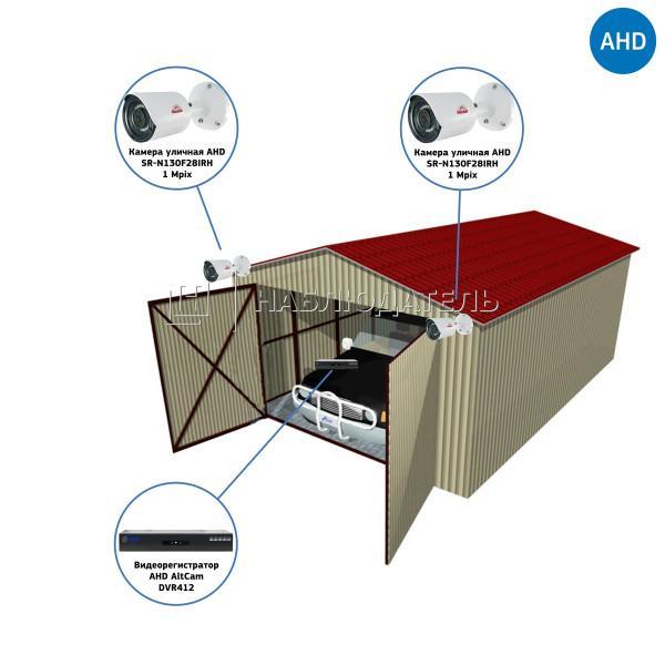 Комплекты Комплект видеонаблюдения AHD Наблюдатель, Комплект камер видеонаблюдения для гаража на 2 камеры AHD