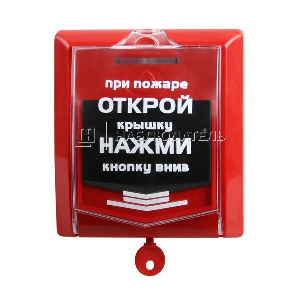 Охранные системы Датчики беспроводные Сибирский Арсенал,