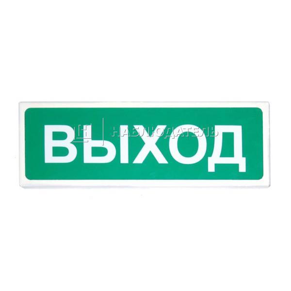 Охранные системы Датчики проводные Сибирский Арсенал,