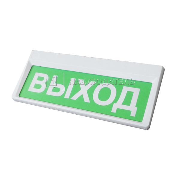 Охранные системы Датчики проводные Сибирский Арсенал, Призма-301-12-00 (