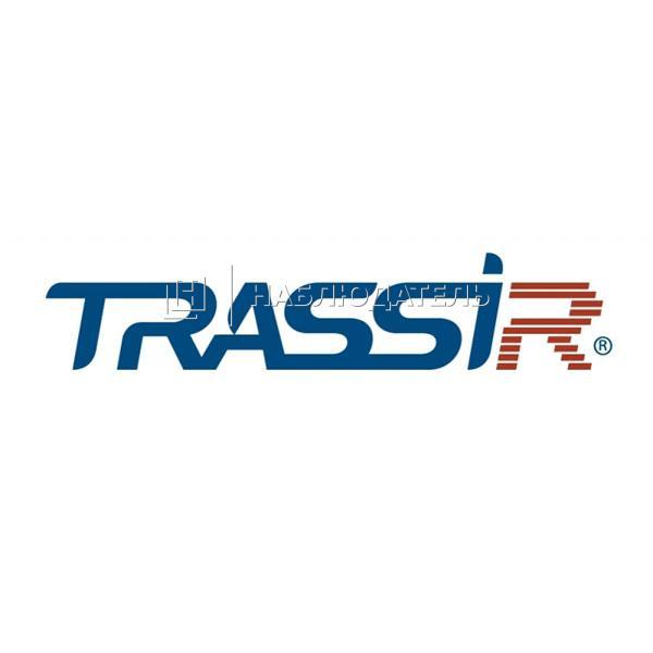 Программное обеспечение Лицензия TRASSIR,