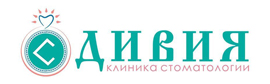 "ООО ""Дивия"""