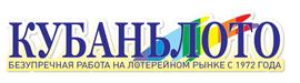 """МТО АО """"Кубаньлото"""""""