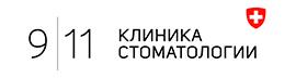 "ООО ""9-11 КЛИНИКА СТОМАТОЛОГИИ"""