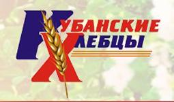 """ООО """"Кубанские Хлебцы"""""""